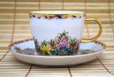 コーヒーカップ ソーサー付き ホワイト×ゴールド花柄2