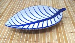 画像1: ブルー/ホワイト リーフ皿 大(パイナップル柄入り)