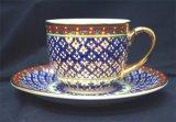 コーヒーカップ&ソーサー 丸型 ネイビー