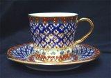 コーヒーカップ&ソーサー  ネービー 底8角 デミタスサイズ